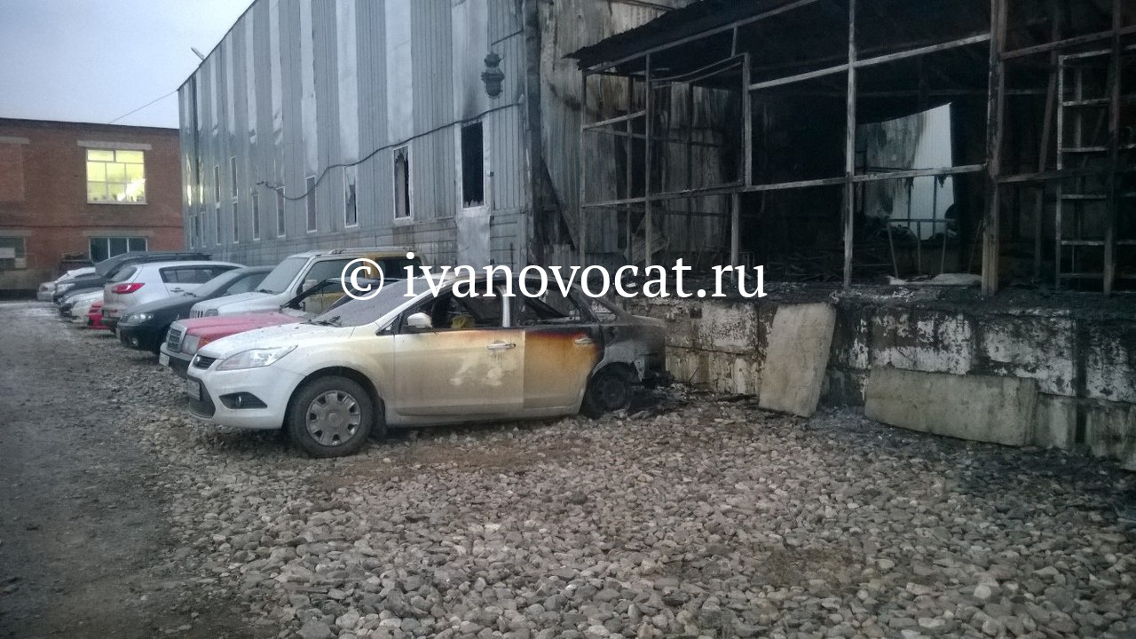 ВИванове сгорел автоцентр с13 автомобилями