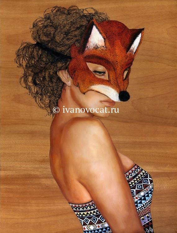 Кино с маской лисы
