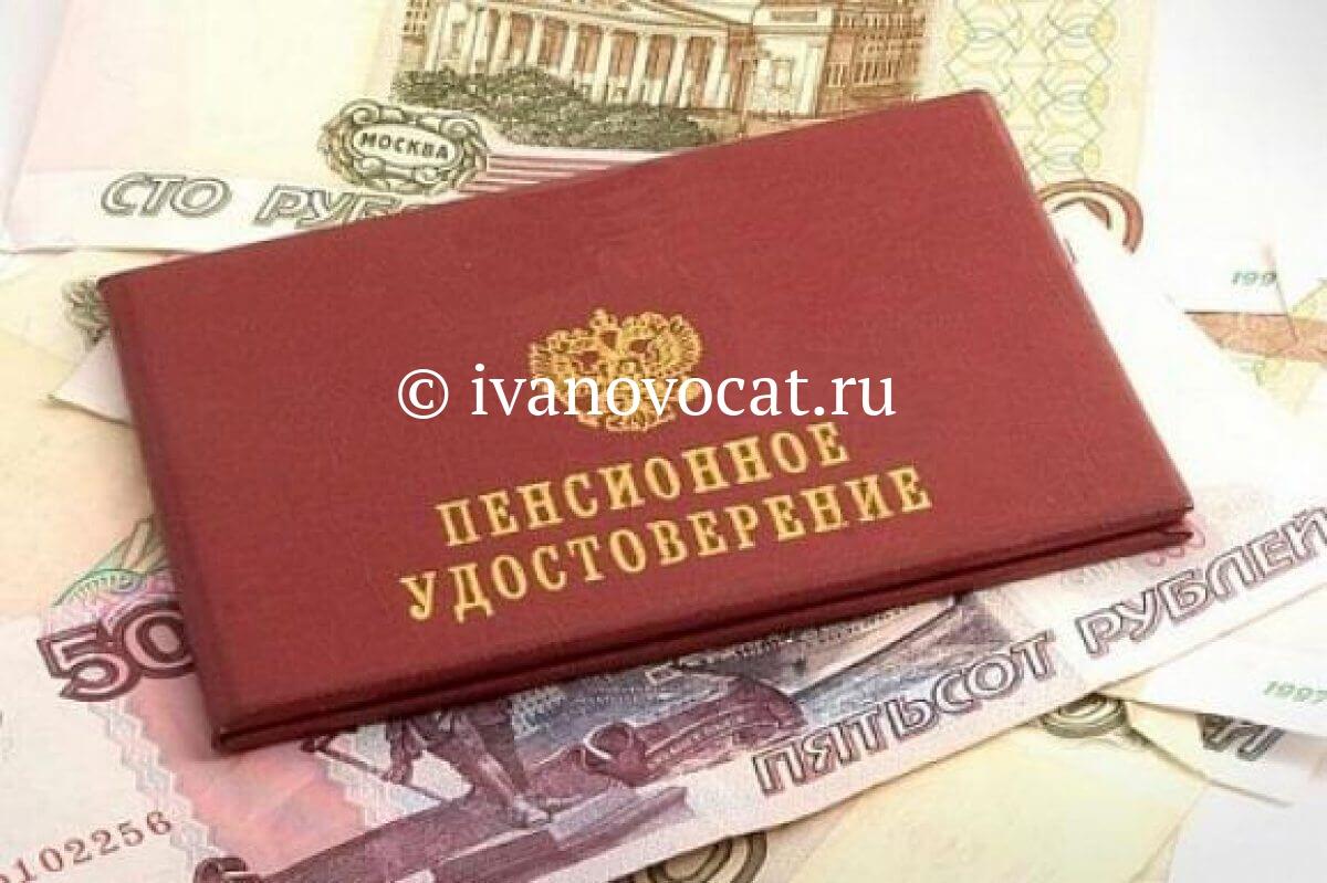 График доставки пенсий вмайские праздники вБашкирии