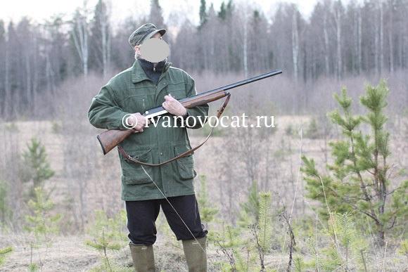 для охоты и рыбалки минусинск