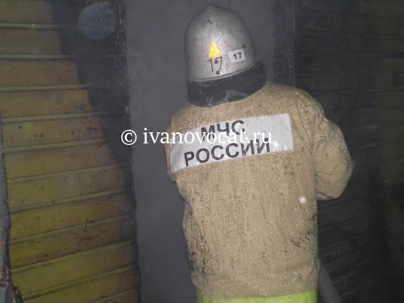 ВИвановской области впожаре вдоме погибли три человека