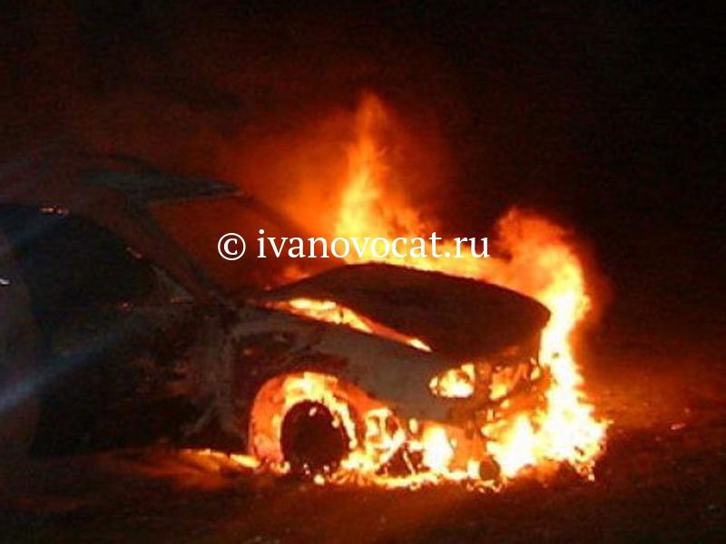 Заодну ночь вИванове в различных районах сгорели 2 автомобиля