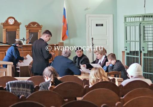 раскраски прокурор россии в зале заседания сигнал