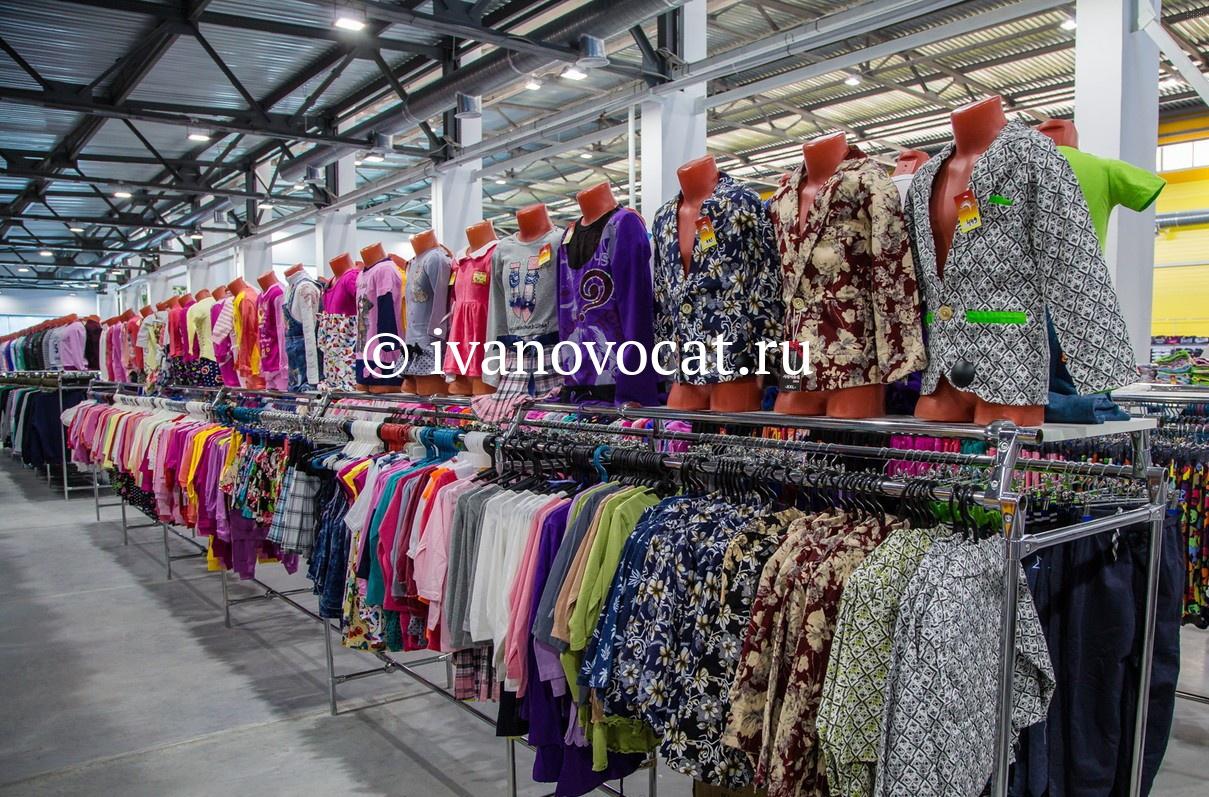 15d3fdc93023 В Иванове на 30 суток приостановлена деятельность магазина «Планета Одежда  Обувь»