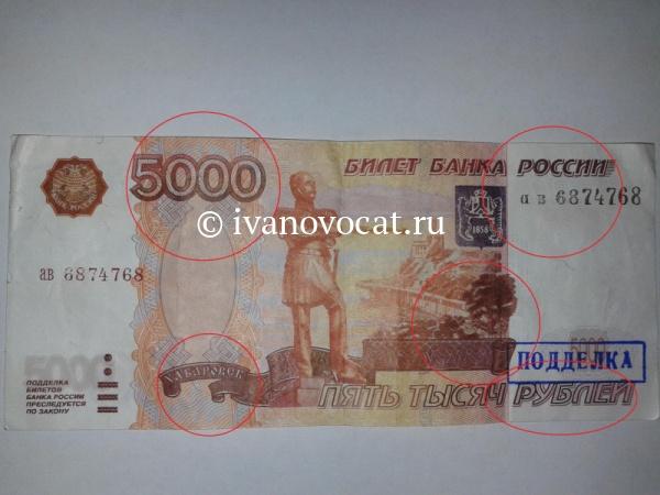 Средний (несколько десятков тысяч рублей)