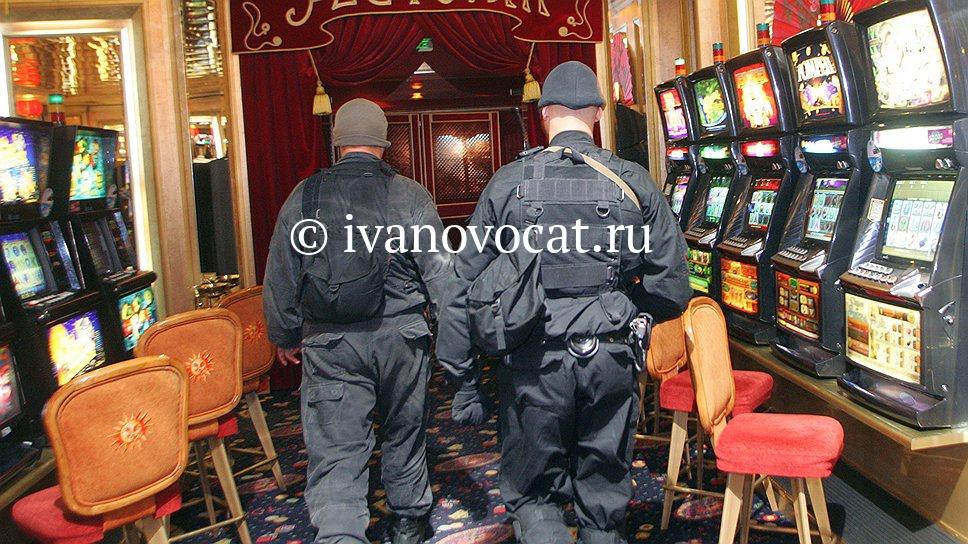 Игровые автоматы в иваново игровые автоматы играть бесплатно онлайн бананы в багамы