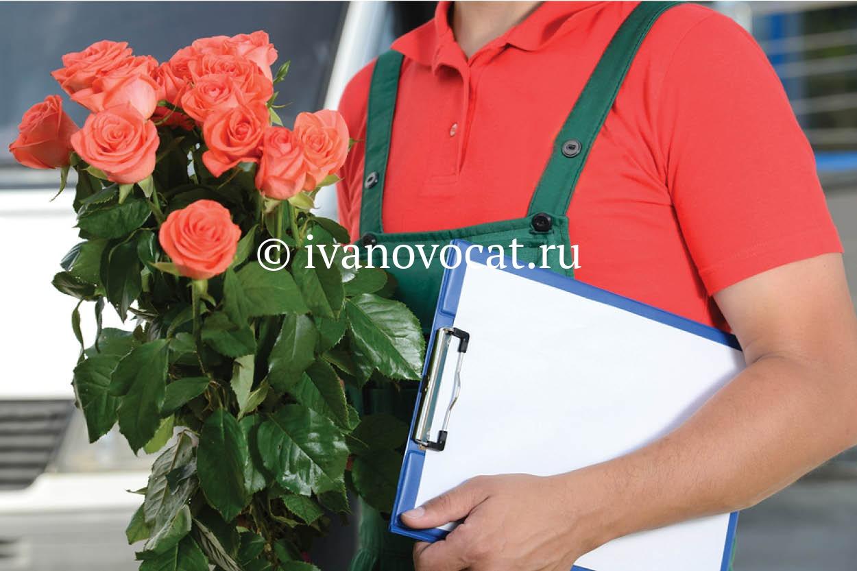 Водитель курьер по доставке цветов