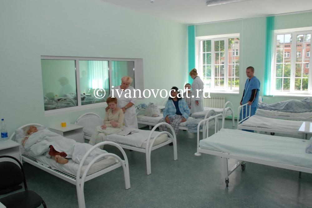 частные психиатрические клиники в краснодаре термобелье стоит хорошем