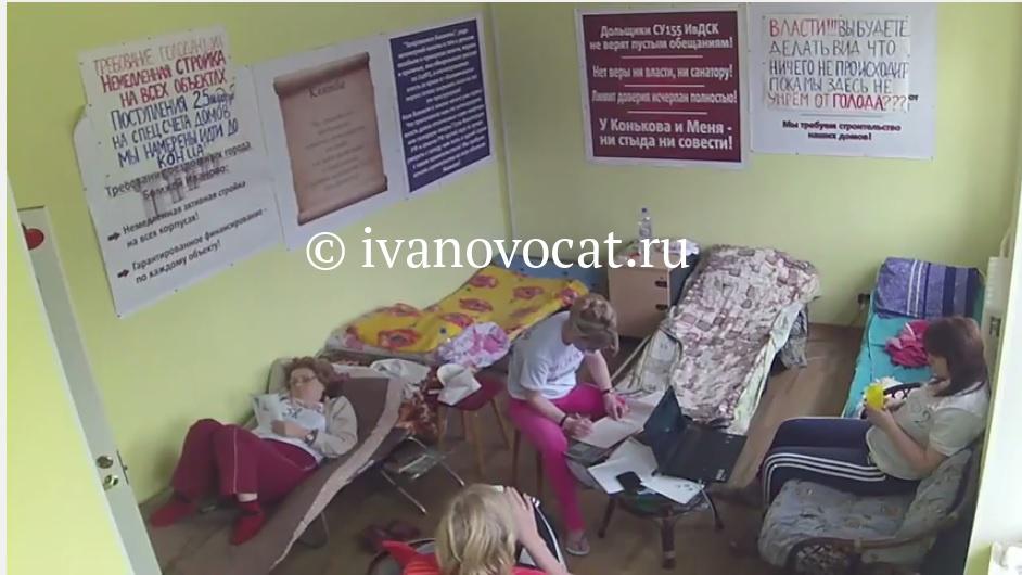 Несколько участников голодовки дольщиков ДСК вИваново попали в клинику