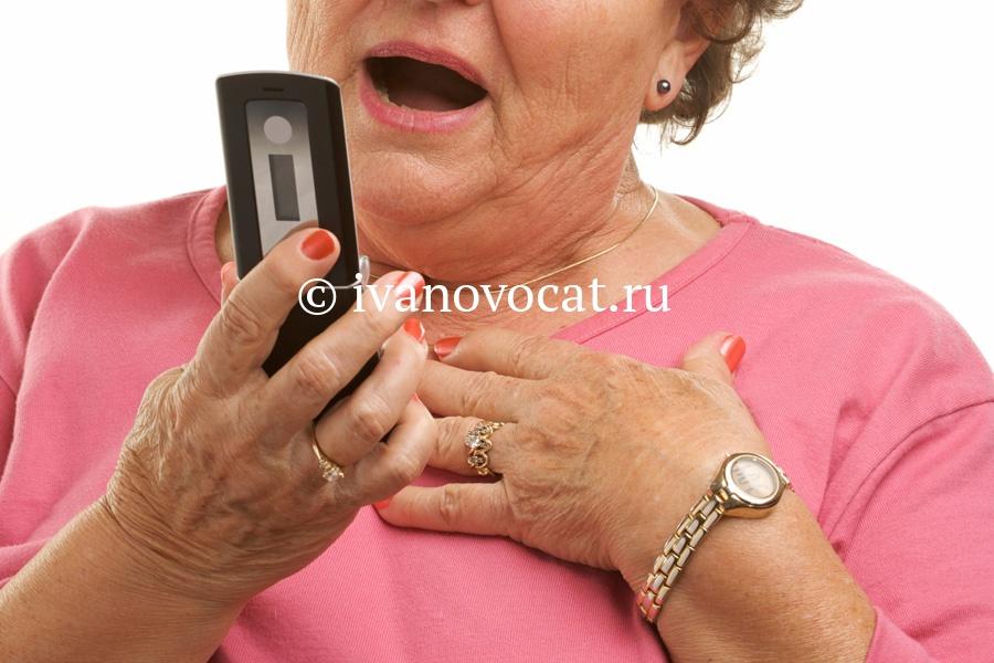 ВВичуге пенсионерка заплатила телефонным мошенникам 55 тыс. руб.